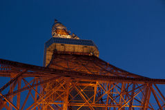 Tokyo Tower from below Stock Image