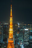Tokyo tower close up shot blue night cityscape Stock Photos