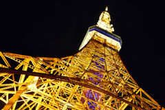 Tokyo tower. The famous Tokyo tower in Tokyo, Japan Stock Image
