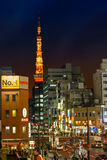 Tokyo Tower From Hamamatsucho Station Royalty Free Stock Photos