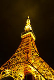 Tokyo Tower Japan Stock Images
