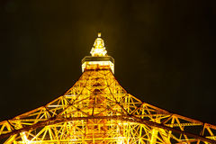 Tokyo Tower Japan. Tokyo Tower by night, Japan Royalty Free Stock Image