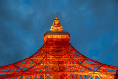 Tokyo Tower Japan. Spectacular perspective view of Tokyo Tower illuminated at night. The Tokyo Tower is a telecommunications building and also a panoramic stock photo