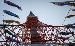 Tokyo Tower and koinobori streamers Stock Photos