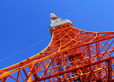 Tokyo tower from low angle Stock Photo