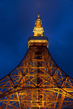 Tokyo tower at nigh in Tokyo,Japan Royalty Free Stock Photography