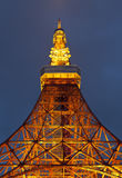 Tokyo tower at nigh in Tokyo,Japan Stock Image