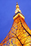 Tokyo tower at night Royalty Free Stock Images