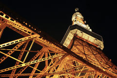 Tokyo Tower at Night Royalty Free Stock Photo