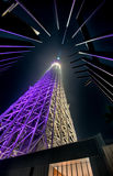 Tokyo Tower at Night Royalty Free Stock Photography