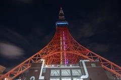 Tokyo tower during night time. Tokyo, Japan stock images