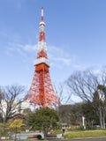 Tokyo Tower and park near Stock Photos