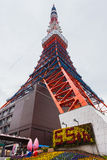 Tokyo Tower's celebrating the 55th year in Japan Stock Photos