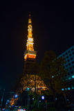 Tokyo Tower's under maintenance Stock Photos