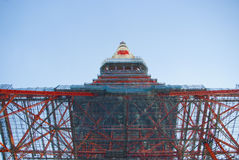 Tokyo tower. This is a symbol in Tokyo Stock Photography