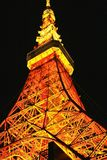 Tokyo tower,tokyo,Japan Royalty Free Stock Photography