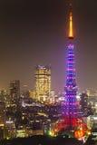 Tokyo Tower, Tokyo, Japan. Stock Photo