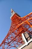 Tokyo Tower, Tokyo landmark with blue sky. Royalty Free Stock Image