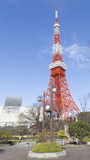 Tokyo Tower and Town Clock Stock Image