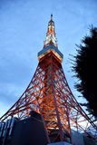 Tokyo Tower at Twilight Royalty Free Stock Image
