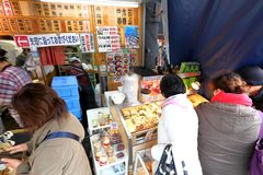 Tokyo: Tsukiji fish market Stock Photos