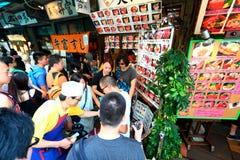Tokyo: Tsukiji fish market Royalty Free Stock Images