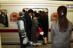 Tokyo tube Royalty Free Stock Photos