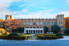 Tokyo University. (or Todai for short) is Japan's most prestigious university.  usually ranks as Japan's best university, often number one in Asia Royalty Free Stock Photos
