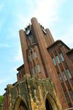 tokyo uniwersytet fotografia royalty free