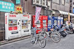 Tokyo vending machines Stock Photography