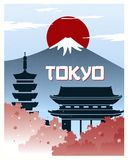 Tokyo vintage poster travel. Fuji royalty free illustration