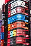 Tokyo-Werbung Lizenzfreies Stockbild