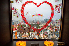 Tokyo World Trade Center Royalty Free Stock Image