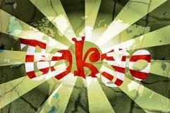Tokyo-Zeichen Stockfoto