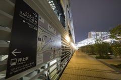 TokyoSkyTree Immagini Stock Libere da Diritti
