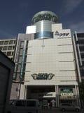 Tokyu übergibt Kaufhaus Lizenzfreies Stockfoto