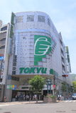 Tokyu Hands department store Kobe Japan Royalty Free Stock Image