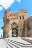 Toledo, строб Puerta del Sol (дверь солнца) Стоковые Фото