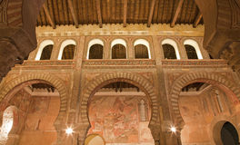Toledo - Archs and frescos  of San Roman church Royalty Free Stock Photography
