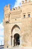Toledo, gate of Puerta del Sol Stock Photography