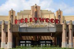 Toledo Hollywood Casino Stock Photography