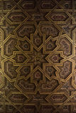 TOLEDO, SPAIN - FEBRUARY 8, 2017: A ceiling of the Primate Cathedral of Saint Mary of Toledo. Decorated with mudejar style elements and geometry figures Royalty Free Stock Image