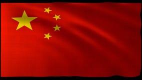 tolkning 3d av den Kina flaggadesignen med den trevliga vågen Royaltyfri Foto