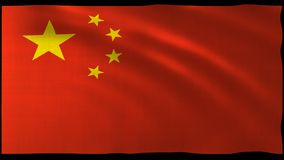 tolkning 3d av den Kina flaggadesignen med den trevliga vågen Royaltyfria Foton