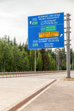 Toll road. Russian highway number M11 Royalty Free Stock Photography