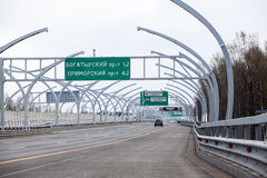 tollway Der Weg nach Skandinavien Lizenzfreie Stockbilder