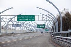 tollway L'itinéraire vers la Scandinavie Images libres de droits