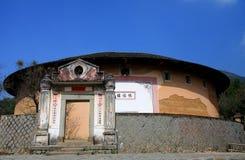Tolou , fujian, china Royalty Free Stock Photography
