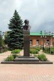 tolstoy的纪念碑 库存照片