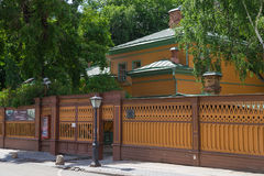 Tolstoy house at Moscow Royalty Free Stock Photo